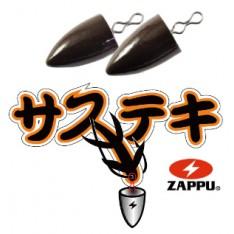 PLOMBS PUNCHING ZAPPPU SASUTEKI WEIGHT