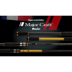 CANNE MAJOR CRAFT BENKEI FRANCE LIMITED EDITION 744 MXH TRAVEL
